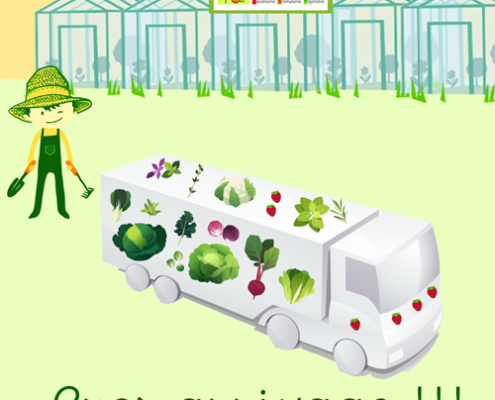 Arrivage Jardinerie Clarac